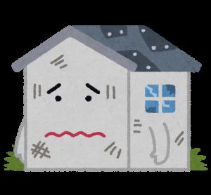 空き家の改修や解体の費用はいくらかかる?家の状態を確認してもらおう!